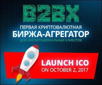 B2BX Token Sale
