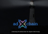 Advertising Industry Starts Looking at Blockchain at ad:tech event in NYC