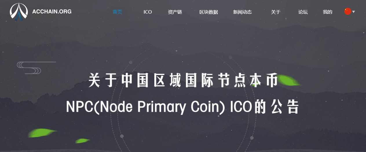 what cryptocurrency exchange to buy japan content coin