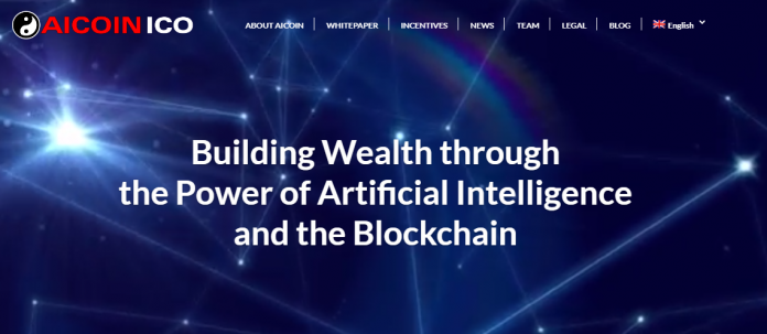 Aicoin Launches Today –  Next Generation Of Investment Innovation In  Initial Coin Offerings