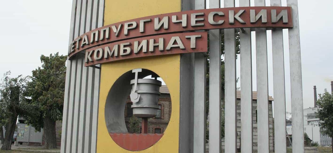 Russian Vnesheconombank And Uetp Trading Platform Signed ...