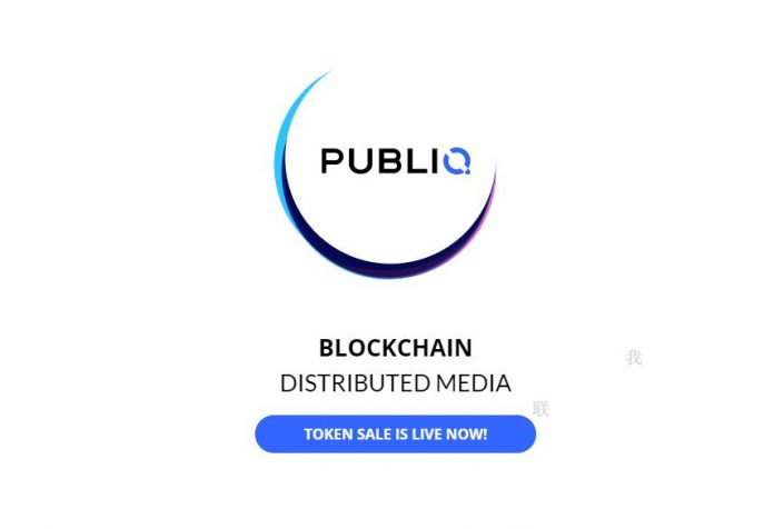 PUBLIQ goes public: The blockchain and AI company that fights fake news announces the start of its Initial Token Offering