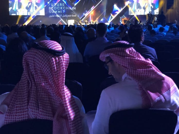 Blockchain City Dubai Hosts Showstopping Summit, Unveils Registry to Expedite Business
