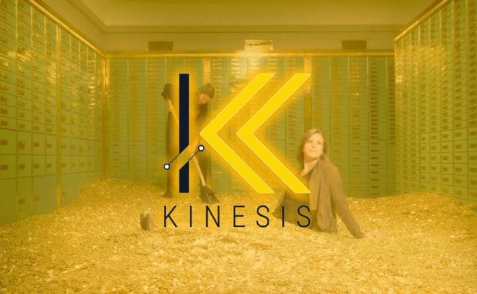 Revolutionary New Bullion-backed Monetary System In Indonesia to be Launched by Kinesis