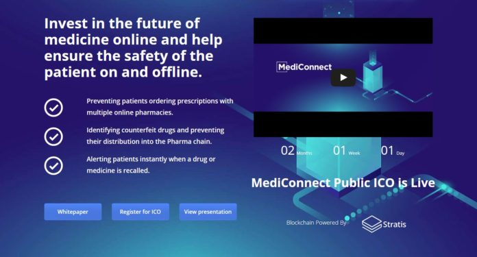Ugandan President to Explore use of Blockchain to Tackle Counterfeit Drugs