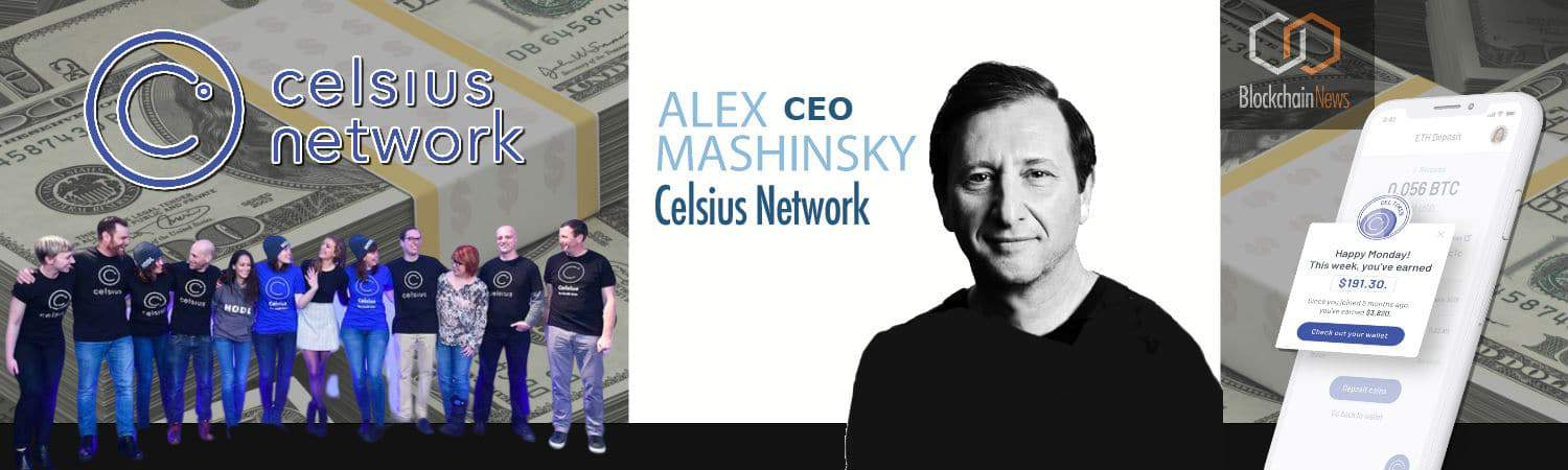 Celsius cryptocurrency