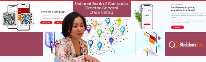 The National Bank of Cambodia (NBC) to Launch Blockchain-Based, Central Bank Digital Currency (CBDC)