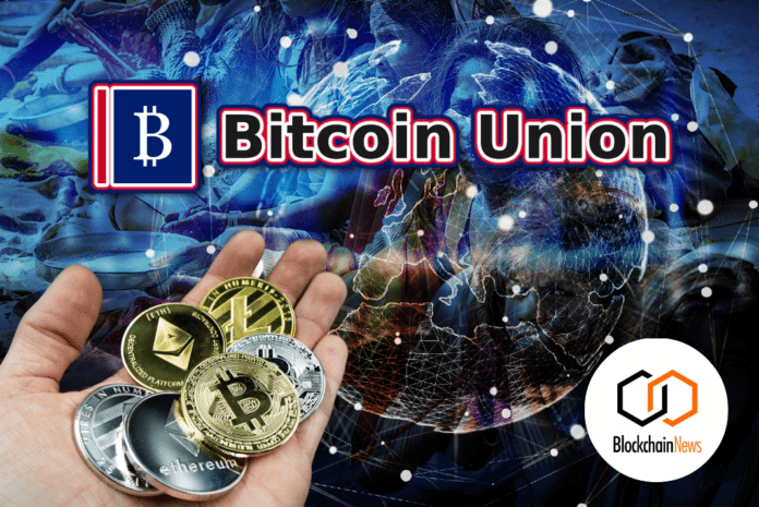 Bitcoin Union, Exchange, BTC, Cryptocurrency, Bitcoin, Crypto, Ethereum