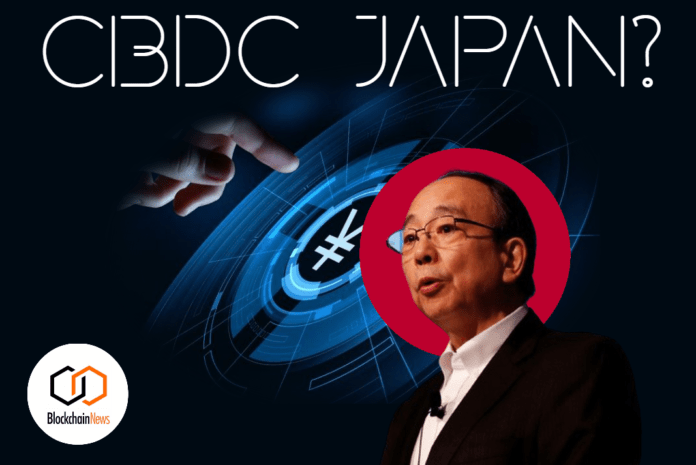 cbdc, japan, central bank, BIS, IMF, digital currency,