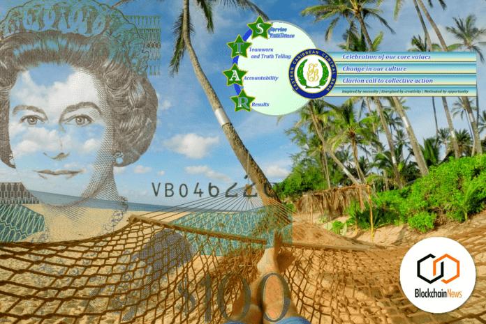 ECCB, CBDC, DXCD, Caribbean, Eastern Caribbean, cryptocurrency, token, digital currency, dollar,