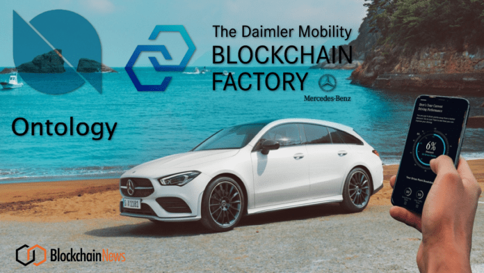daimler, ontology, blockchain, auto, industry, cars, smart cars, mercedes, deal, partnership