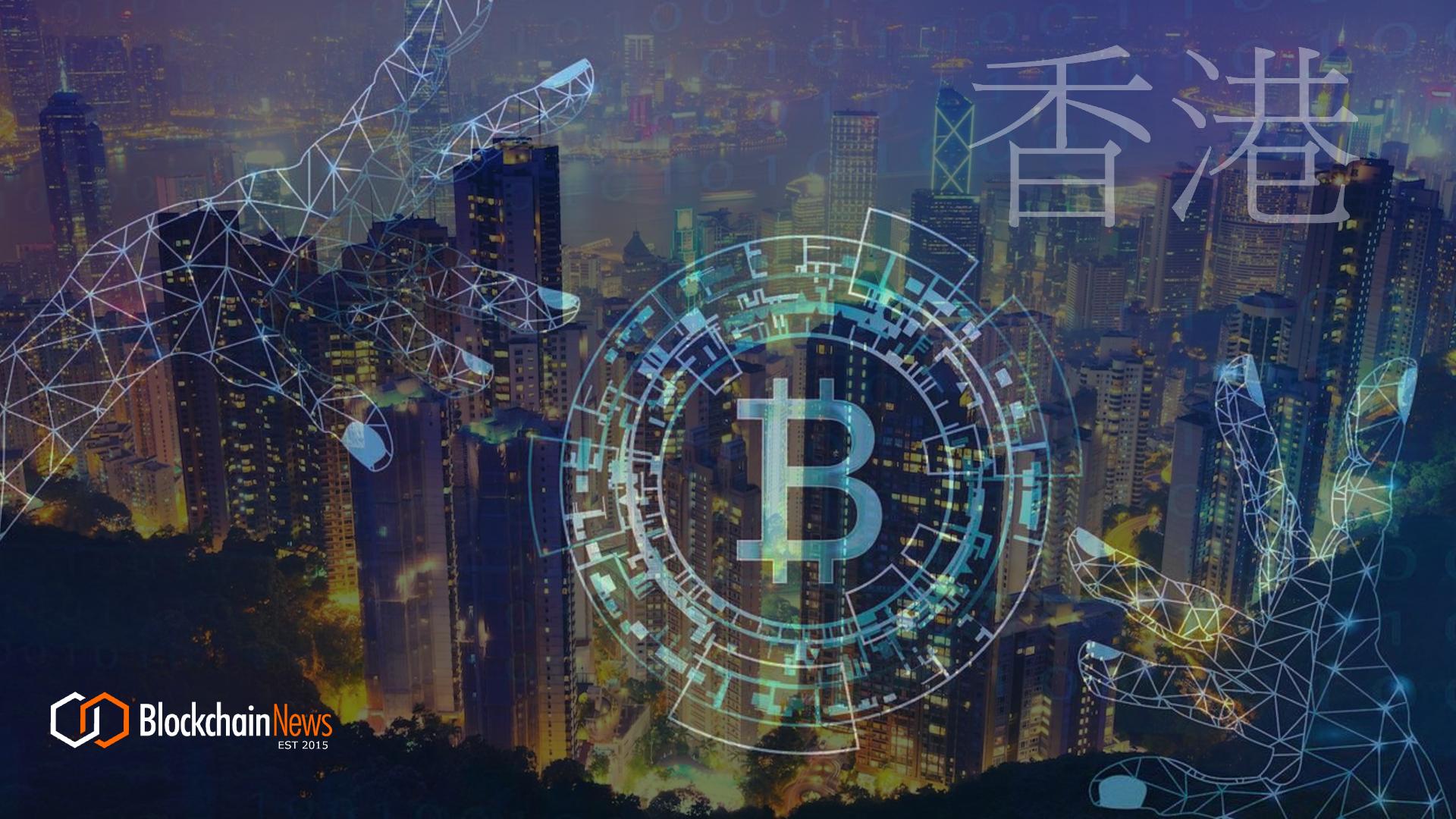 mercato bitcoin hong kong)