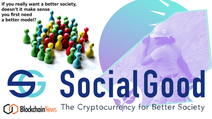 SocialGood, social, good, token, donation, nonprofit, cryptoback, revolution, economic,